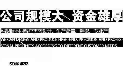 公si规模大  譻hi鹦酆?/></a></div> </div> <div class=